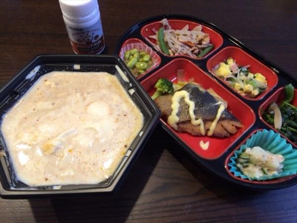 麻婆豆腐と生協の弁当とメタバリアスリム