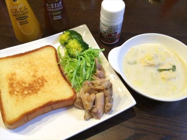 トーストと鶏肉と鶏団子スープとメタバリアスリム