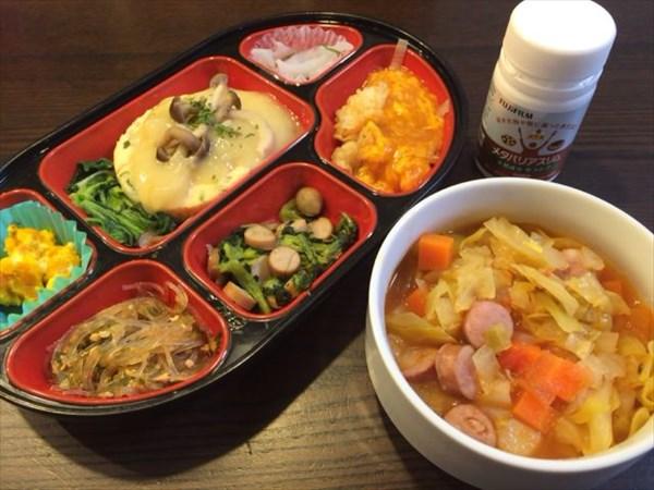 ミネストローネと豆腐ハンバーグ弁当とメタバリアスリム