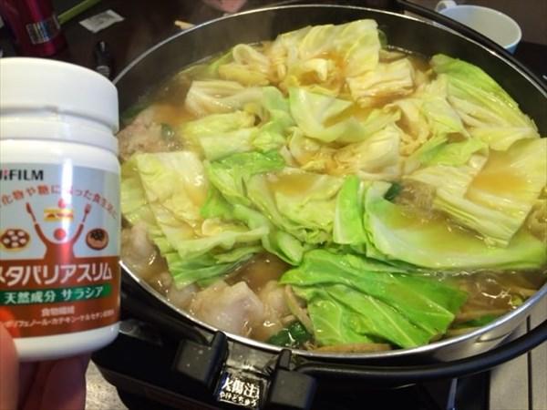 醤油もつ鍋とメタバリアスリム
