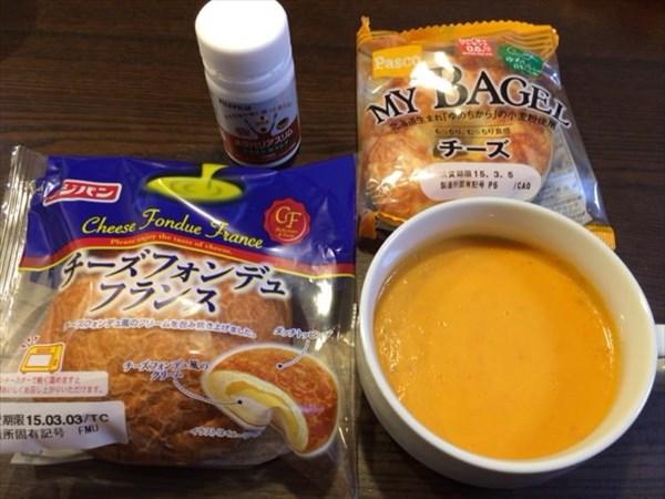 チーズフォンデュフランスと海老スープとメタバリアスリム