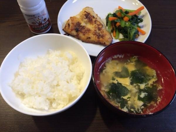 ご飯と味噌汁と魚の西京焼きとメタバリアスリム