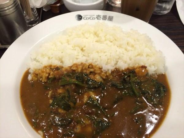 ココイチのほうれん草チーズカレー(2辛)