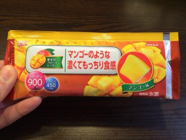 マンゴーのような濃くてもっちり食感