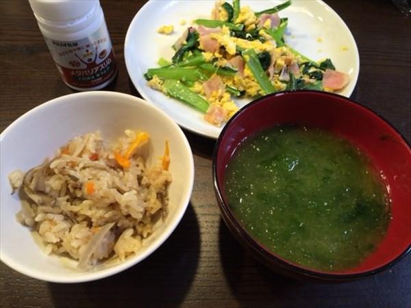 炊き込みご飯と味噌汁とおかずとメタバリアスリム