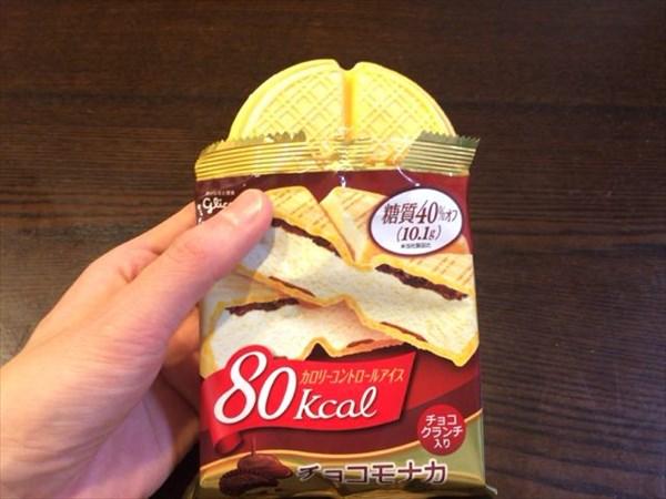 カロリーコントロールアイス(チョコモナカ)