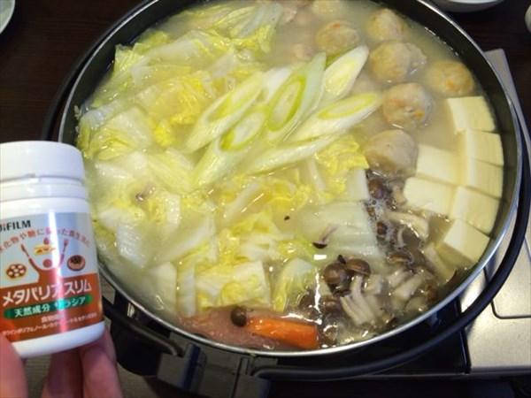 鶏塩鍋とメタバリアスリム