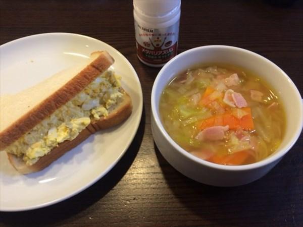 サンドイッチと野菜スープとメタバリアスリム