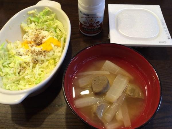 味噌汁と納豆とキャベツとメタバリアスリム
