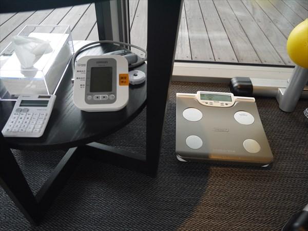 体重計や小物類