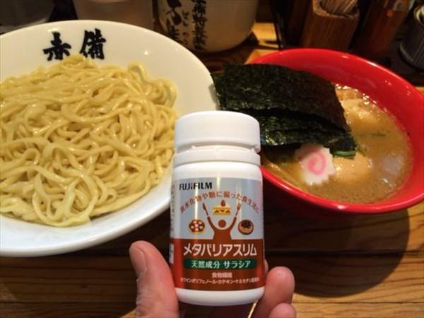 赤備のつけ麺とメタバリアスリム