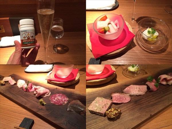シャンパーニュとお肉の前菜盛り合わせとメタバリアスリム
