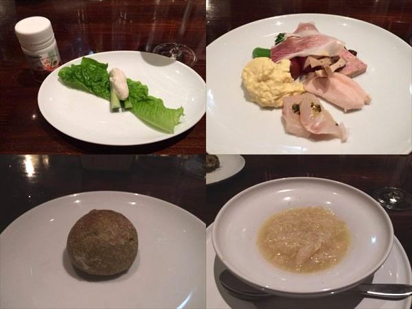 ルールブルーのコース料理その1