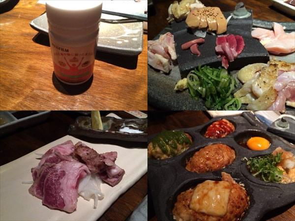 大阪オフ会で食べた料理その1