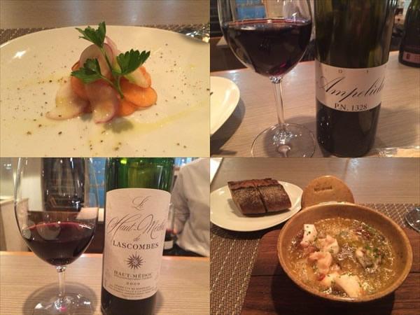 魚介のアヒージョと赤ワイン