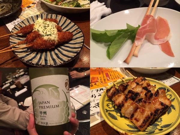 ライザップ名古屋オフ会で食べた料理その2