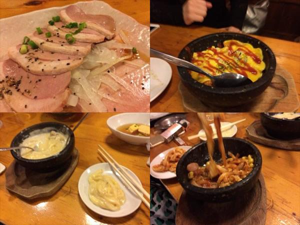 ライザップ名古屋オフ会で食べた料理その3