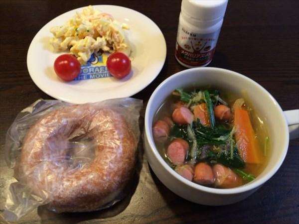 ドーナツと野菜スープとメタバリアスリム