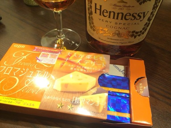 フロマジュエル「贅沢マンゴー」とヘネシー