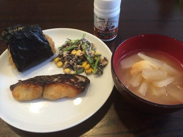 おにぎちと魚と味噌汁とメタバリアスリム