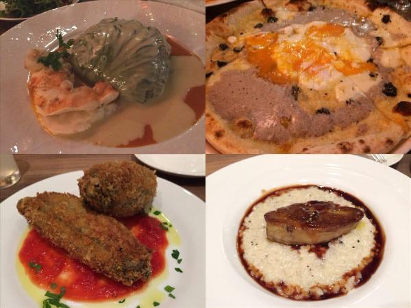 俺のイタリアンで食べた料理その2