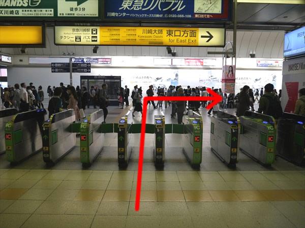 JR川崎駅の改札付近
