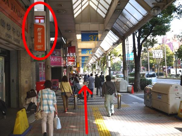川崎砂子郵便局の横を直進
