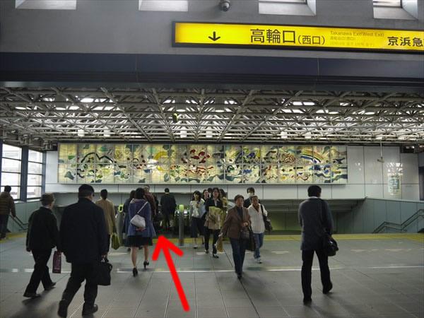 品川駅高輪口階段前