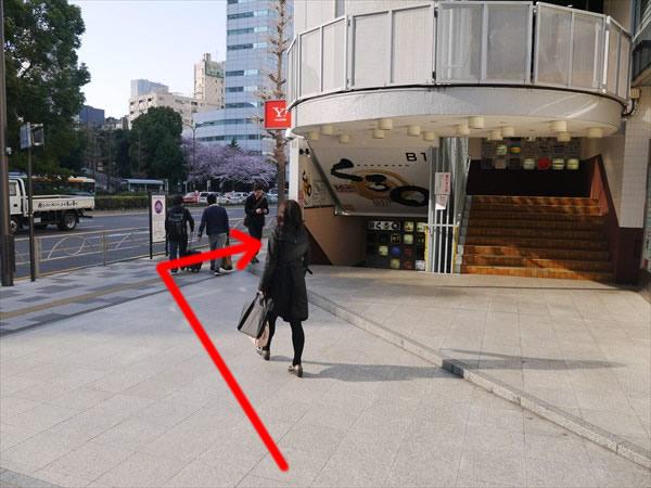 第一京浜(国道15号)に出たら右方向へ
