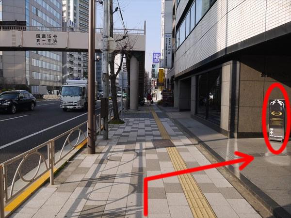 ライザップ品川店のある長田ビル入り口付近