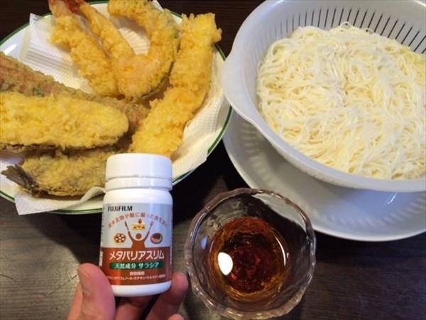天ぷらと素麺とメタバリアスリム