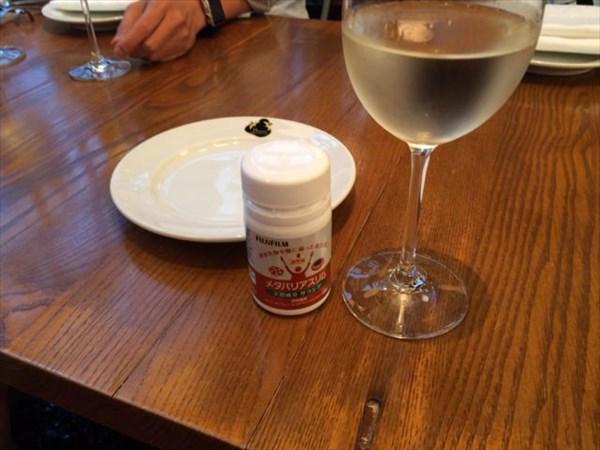 白ワイン(甲州)とメタバリアスリム