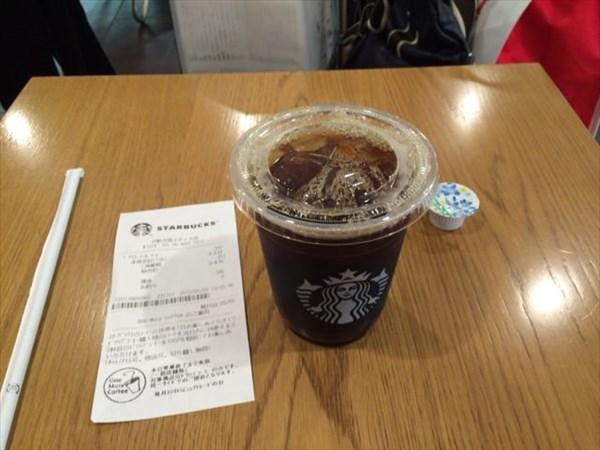 新大阪駅で飲んだスタバのアイスコーヒー