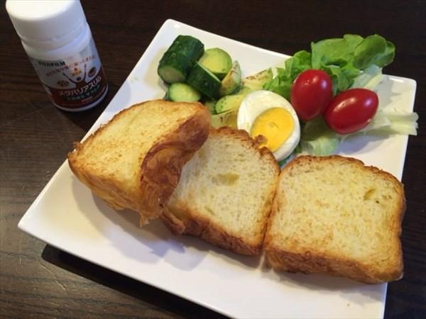 ボローニャパン3枚と野菜サラダとメタバリアスリム
