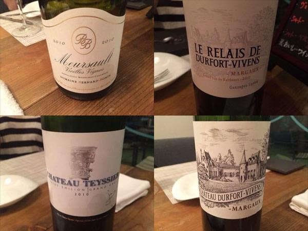 飲んだワイン4本