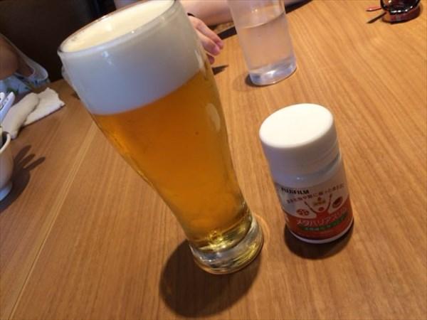 生ビールとメタバリアスリム