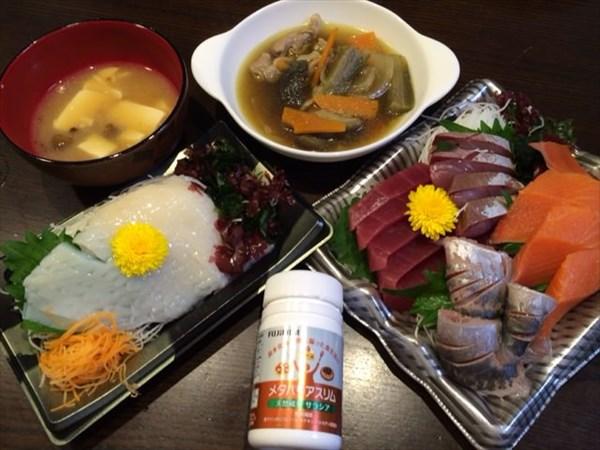 刺身類と肉と野菜のおかずとメタバリアスリム