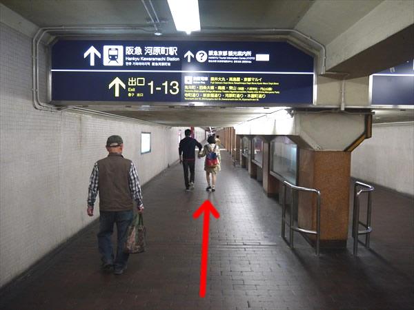 12番出口を目指して直進