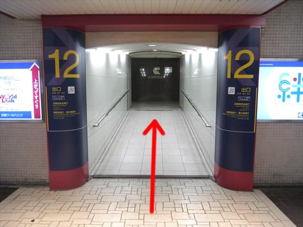 12番出口を進む