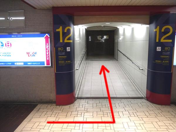 12番出口