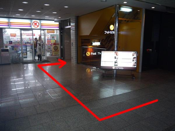 ライザップ京都店のあるビル入り口付近