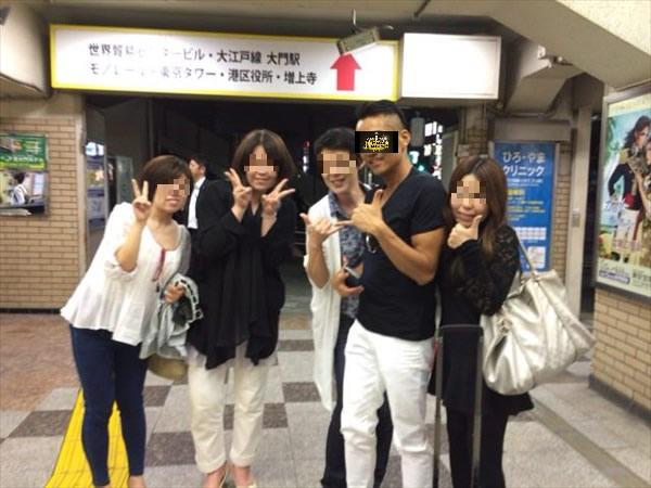 最後に浜松町駅で!