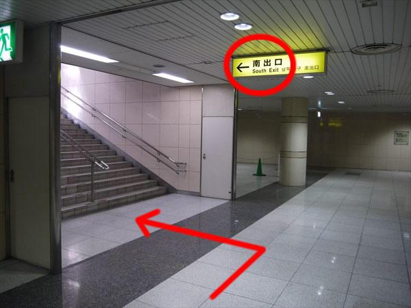 JR難波駅の南出口