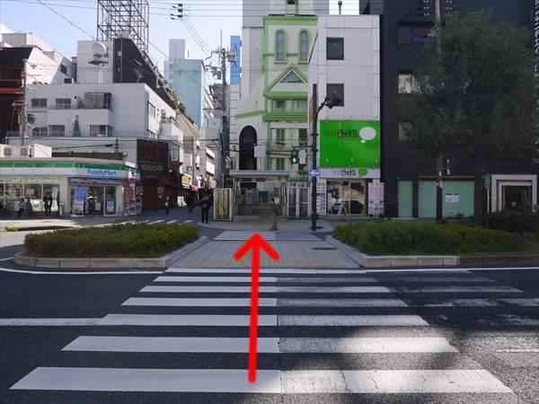 横断歩道を渡ったら...