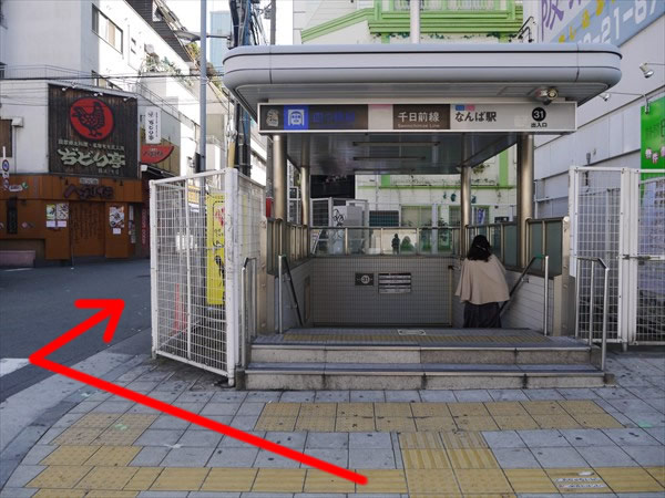 なんば駅31番出口の左側へ
