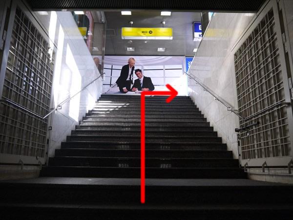 10番出口の階段