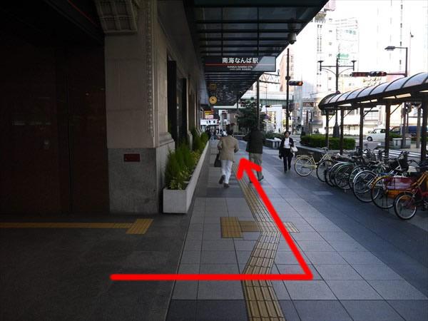 左折後に歩く道