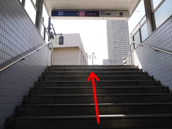 階段を上って地上へ