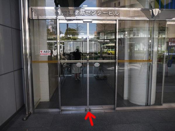 ライザップなんば店のある「難波御堂筋センタービル」入り口