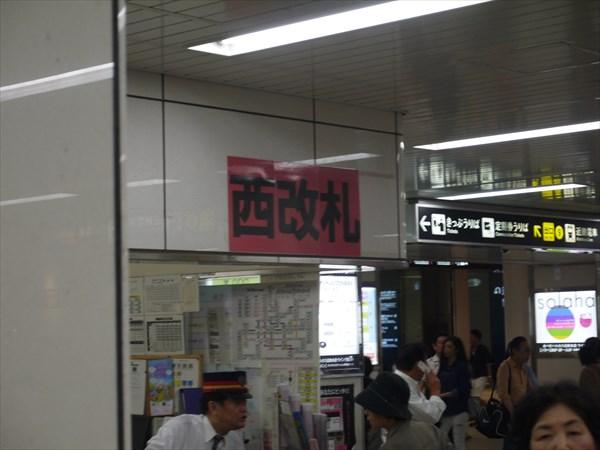 御堂筋線天王寺駅西改札